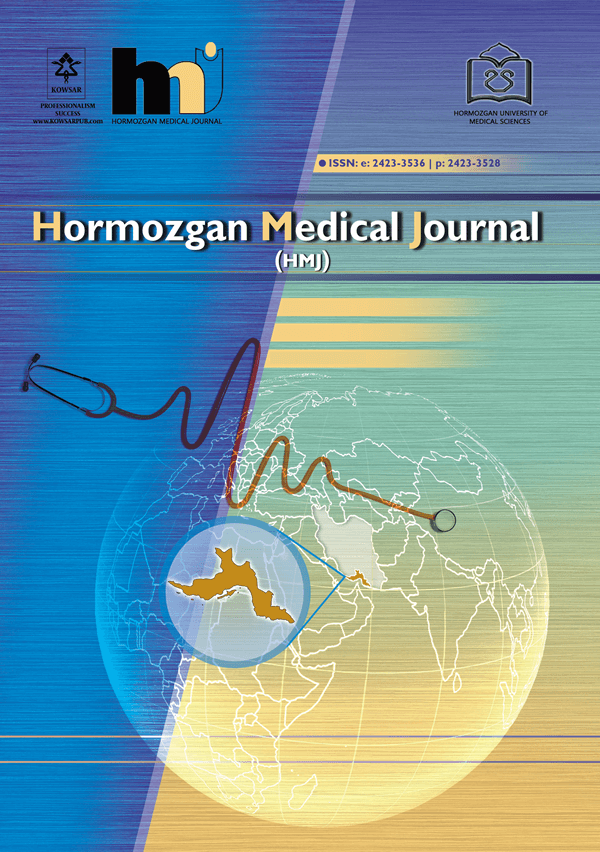 Cover-login_hmj.png
